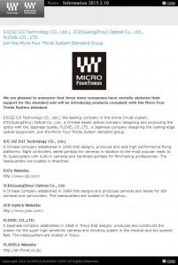 Press Release M43 DJI